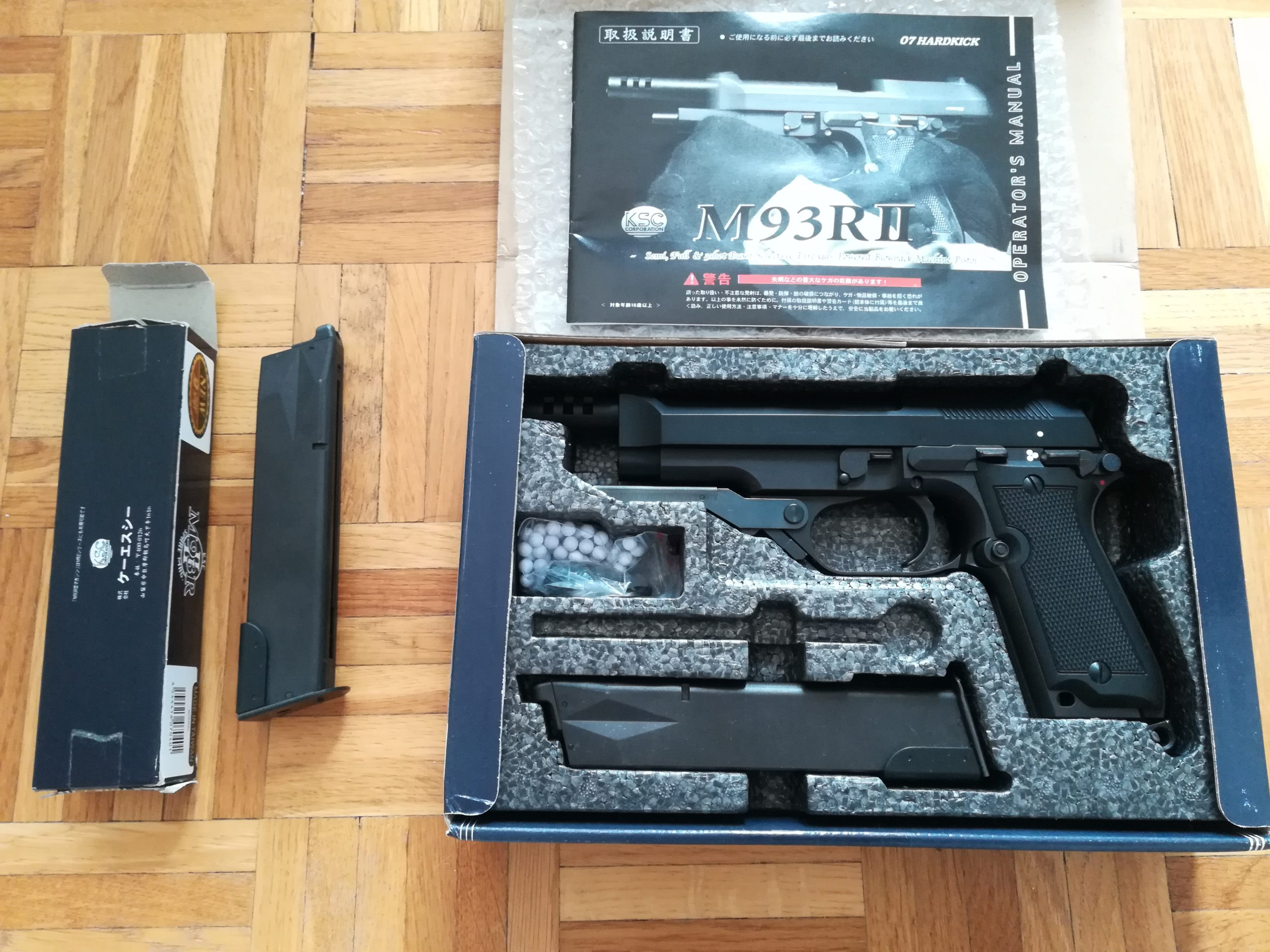 KSC M93R II Full Metal GBB