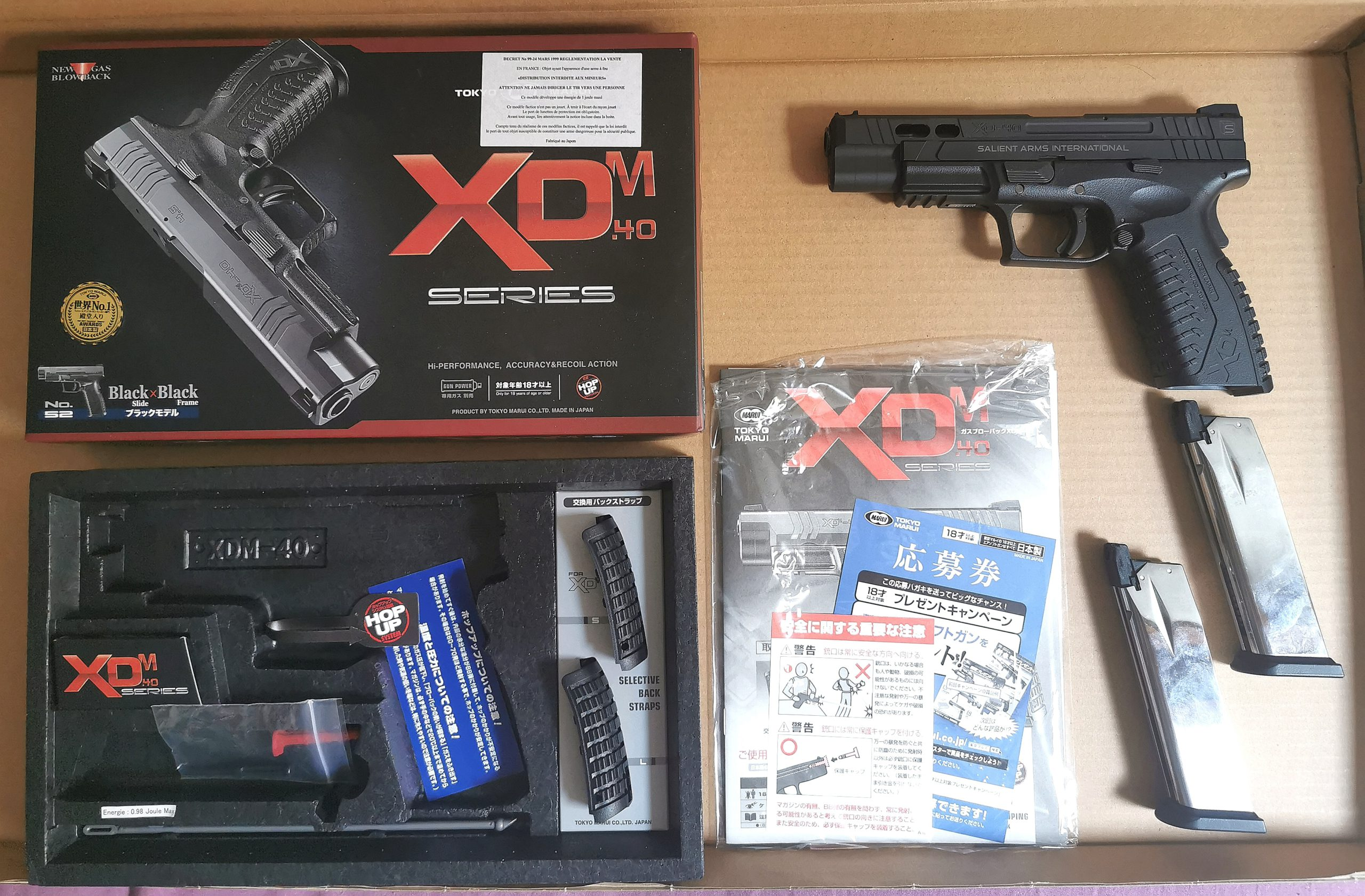 Xdm40 tm/airsoft surgeon